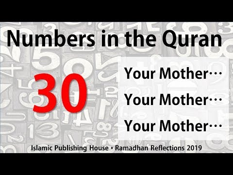 Your mother ... Your mother ... Your mother - Ramadhan Reflections 2019 [Day 15] - English