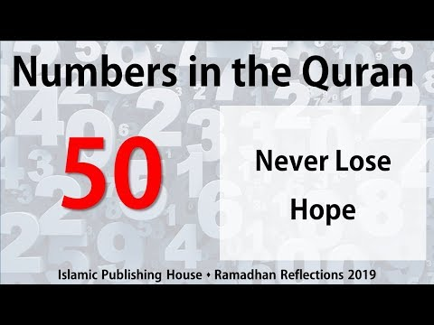 Never lose hope - Ramadhan Reflections 2019 [Day 17] - English