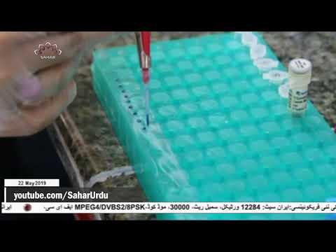[19 May2019] دل کے مریضوں کے لیے استعمال ہونے والی سرنج کی تیاری میں ایر�