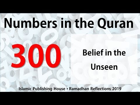 Belief in the Unseen - Ramadhan Reflections 2019 [Day 23] - English