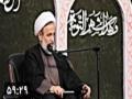 [19] Agha Panahiyan - Ramadhan 1440 -  گناه چیست؟ توبه چگونه است؟ - Farsi