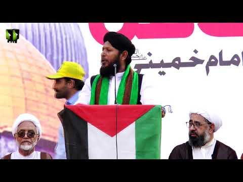 [Markazi Youm AL-QUDS Rally 2019]  Speech: Janab Aqeel Anjum   Karachi