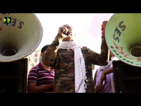 [Markazi Youm AL-QUDS Rally 2019] Tarana : Br. Ali Deep Rizvi | Karachi - Urdu