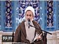 [8] Agha Panahiyan - Ramadhan 1440 -  حالات انسان در قرآن- Farsi
