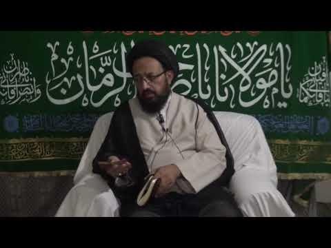 [5] Topic:  Dua e Iftitah - دعا افتتاح | H.I Sadiq Raza Taqvi - Urdu