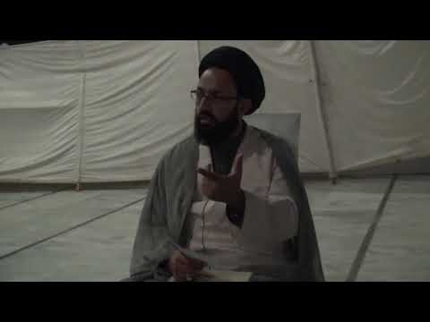 [Lecture] Topic: Aytikaf kia Hai | H.I Sadiq Raza Taqvi - Urdu