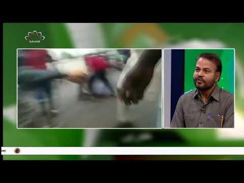 [ 03 JUN 2019] احتجاجی دھرنے پر سوڈانی فوج کا حملہ -urdu