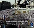 [6 June 2019] Millions of Muslims celebrate Eid al-Fitr around the world - English