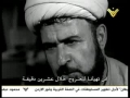 Latest Documentary - Ayatollah Behjat (RA) - Arabic