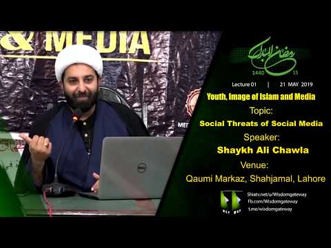 [1] Social Threats of Social Media سوشل میڈیا کے معاشرتی خطرات | Shaykh Ali Chawla - Urdu