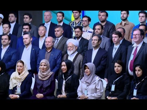 [16 June 2019] 11th edition of Intl. Forum on Islamic Capital Market underway in Iran - English