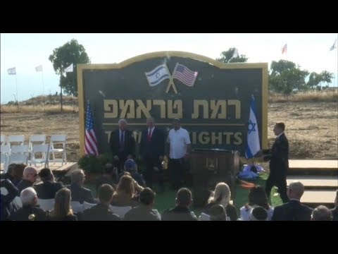 [17 June 2019] Netanyahu unveils sign labeled Trump Heights - English