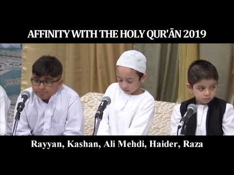 Affinity with the Holy Quran 2019 | Individual recitation presented as group - Arabic