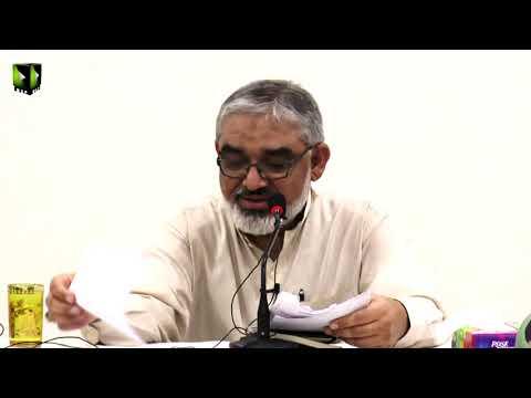 [Zavia | زاویہ] Current Affairs Analysis Program - H.I Ali Murtaza Zaidi | Session 02 - 30 June 2019 - Urdu