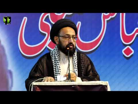[Majlis-e-Tarheem] Essal-e-Sawab Allama Dr. Abbas Kumaili | Speech : H.I Sadiq Taqvi - Urdu
