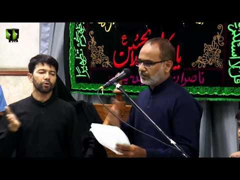 [Nauha] 30th Barsi Imam Khomeini   Br. Ali Deep Rizvi   02 July 2019 - Urdu