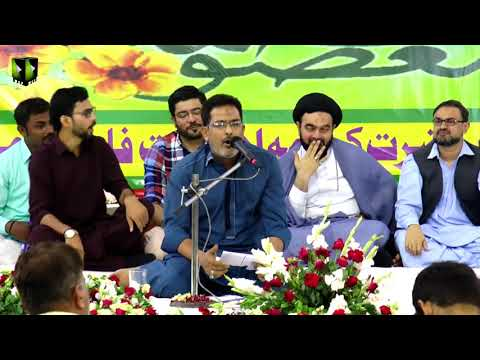 Jashan Wiladat Masoma-e-Qom (sa) | Janab Siraj Haider | 04 July 2019 - Urdu