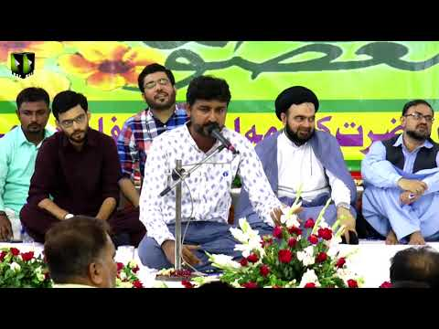 Jashan Wiladat Masoma-e-Qom (sa)   Janab Touqeer Taqi   04 July 2019 - Urdu