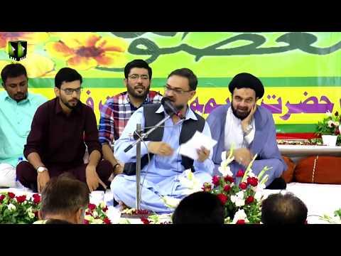 Jashan Wiladat Masoma-e-Qom (sa) | Janab Qamar Hasanain | 04 July 2019 - Urdu