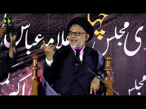 [Markazi Majlis Chelum Wa Barsi] H.I Hasan Zafar Naqvi | 13 July 2019 - Urdu