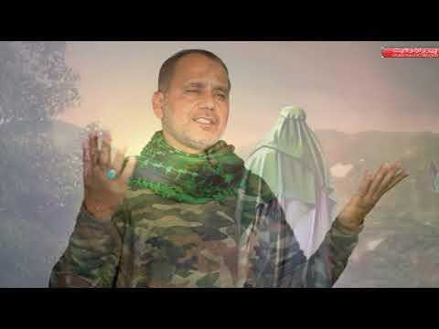 منقبت - ہم ڈٹے رہیں گے یا مہدیؑ - 2019/1440 - سید علی دیپ رضوی - Urdu