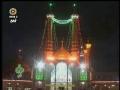 Iran News - Imam Hussain AS Birth Celebrations, Progress of Islamic Revolution and other news - english