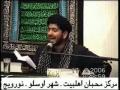 mosebat e bibi zahra - Muhammad Reza Jan Kazmi - p4 - Urdu