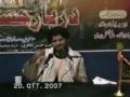 mosebat e bibi zahra - Muhammad Reza Jan Kazmi - p5- Urdu