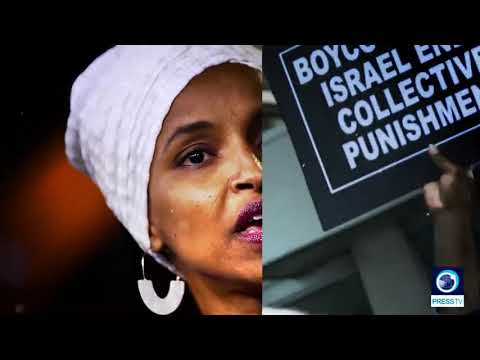 [23 July 2019] US Muslim Congresswoman introduces bill protecting American citizens\' right to boycott Israel - English