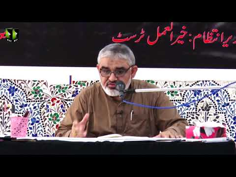[Lecture]ذاکری کے معنی، ذمہ داریاں و ذاکری کی تربیت سے کیامراد ہے؟ - Urdu