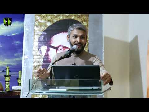 [Lecture] Topic: Sifaat-e-Zair - صفات زائر | Syed Zaigham Rizvi - Urdu