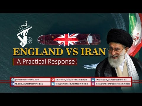 England VS Iran | A Practical Response! | Farsi Sub English
