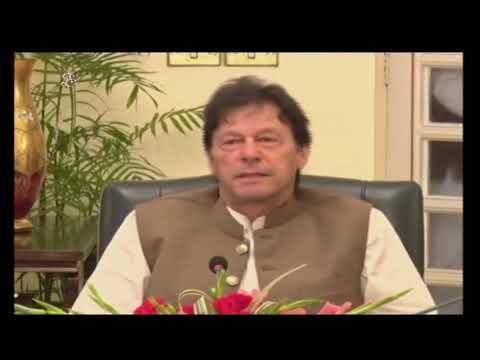 [08 Aug 2019] ہندوستانی ہائی کمشنر کو پاکستان چھوڑنے کا حکم -urdu