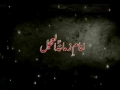 Alajal Alajal Ya Imam-e-Zamana Al-Ajal by Shadman Raza 2009 Manaqbat - Urdu
