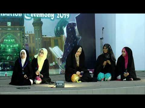 [Quiz] Umeed e Inqilab e Noor   Certificate Distribution Ceremony   04 Aug 2019 - Urdu