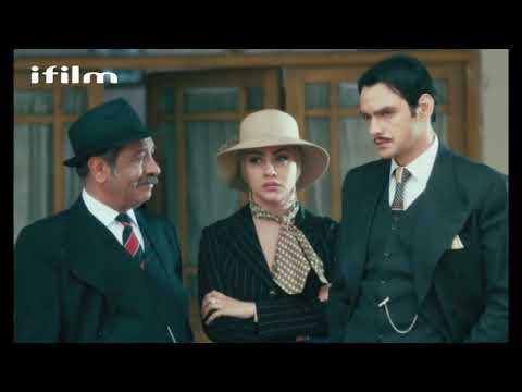 """مسلسل \""""القبعة البهلوية\"""" الحلقة 23 - Arabic"""