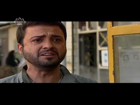 ڈرامہ سیریل : ستائیش - قسط 04 - 08 اگست 2019 - Urdu