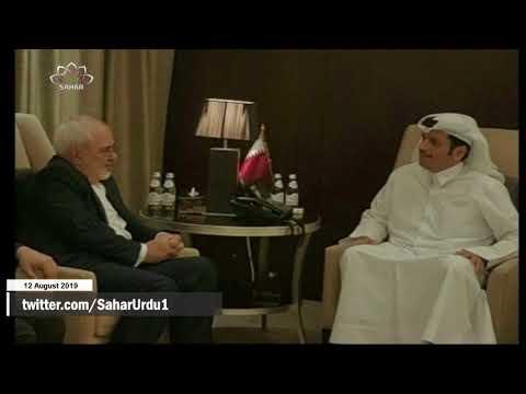 ایران و قطر کے تعلقات کے فروغ پر تاکید - 12 اگست 2019 - Urdu