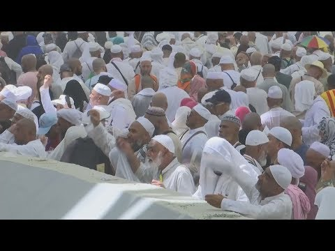 [14 August 2019] Final day of Hajj pilgrimage for millions of Muslims - English