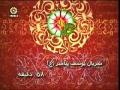Movie - Prophet Yousef - Episode 37 - Persian sub English