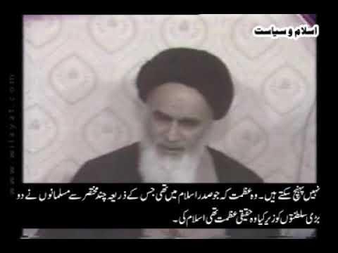 Roohullah mukhtasir tar\'ruf - Urdu