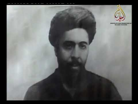 Shaheed Iraq Doc 1 - Urdu