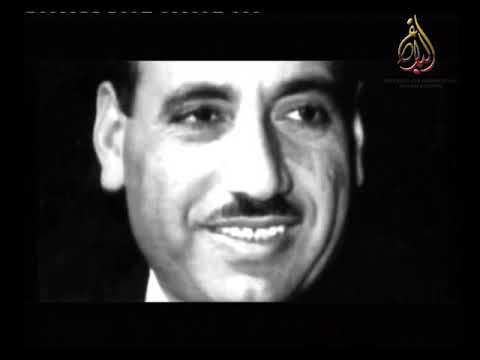 Shaheed Iraq Doc 3 - Urdu