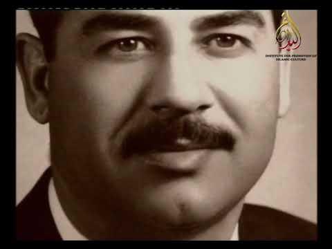 Shaheed Iraq Doc 4 - Urdu