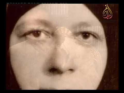 Shaheed Iraq Doc 7  - Urdu