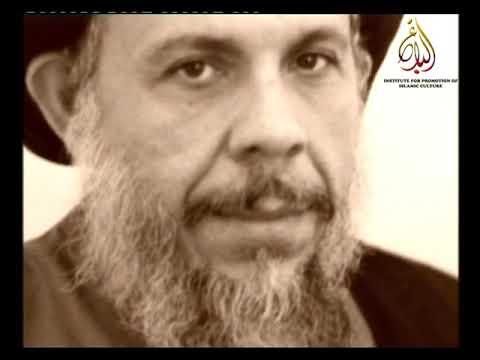 Shaheed Iraq Doc 6 - Urdu