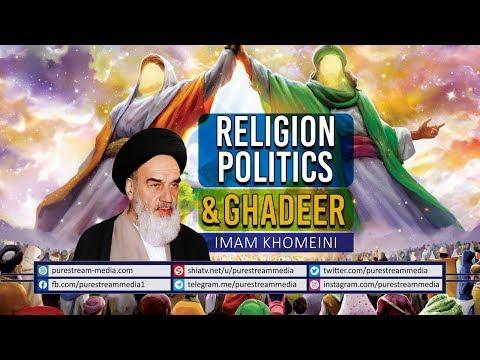 Religion, Politics, & Ghadeer | Imam Khomeini (R) | Farsi Sub English