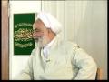 Ayatullah Mohsin Qerati - Lesson 1 - Usool Aqaid Islami - Niyaz ba Deen - Persian