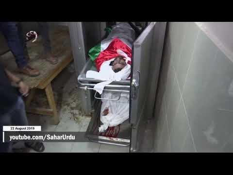 غزہ پر صیہونی حکومت کی بمباری  - 22 اگست 2019 - Urdu