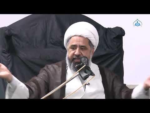 Ahlulbayt Kis Amal sa Naraz Hota ha - H.I Allama Muhammad Amin Shaheedi - Urdu
